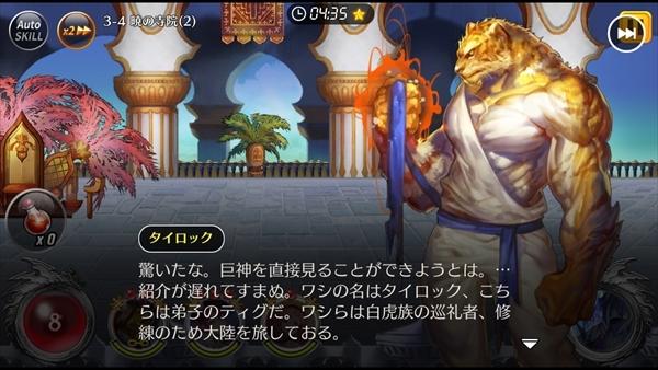 レクラ平原ステージ4 (9)