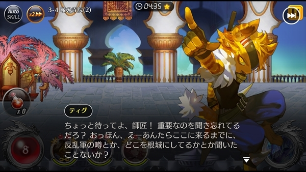 レクラ平原ステージ4 (10)