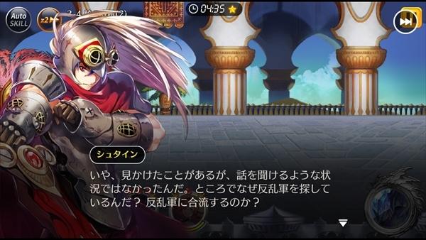 レクラ平原ステージ4 (11)