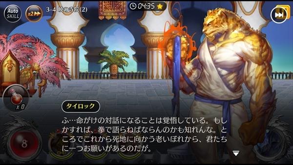 レクラ平原ステージ4 (14)