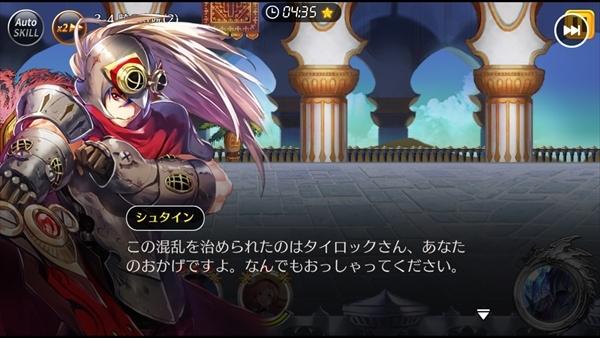 レクラ平原ステージ4 (15)
