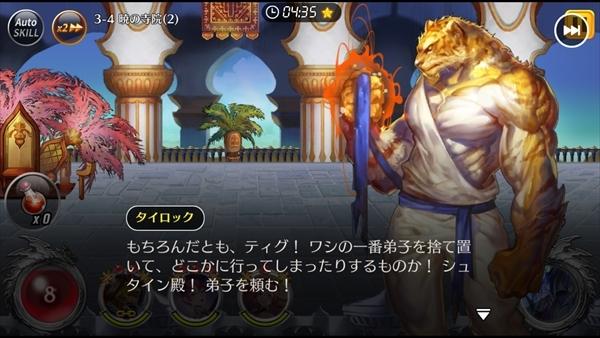 レクラ平原ステージ4 (20)