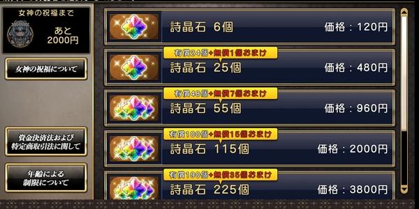 初期星5ヒーローアライズ衣装追加 (4)