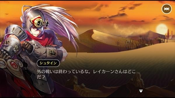 レクラ平原ステージ5~6 (1)