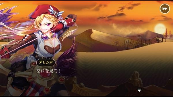 レクラ平原ステージ5~6 (2)