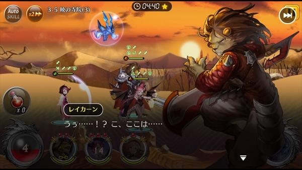レクラ平原ステージ5~6 (3)