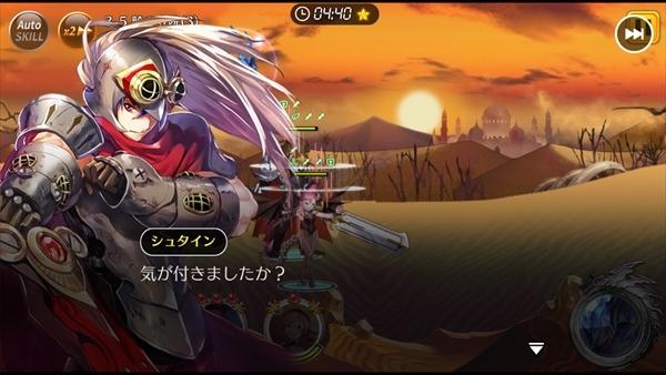 レクラ平原ステージ5~6 (4)