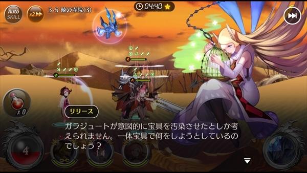 レクラ平原ステージ5~6 (7)