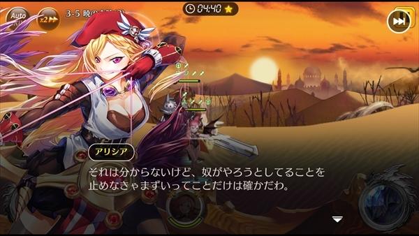 レクラ平原ステージ5~6 (8)