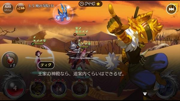 レクラ平原ステージ5~6 (10)
