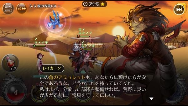 レクラ平原ステージ5~6 (11)