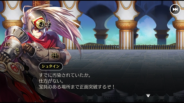 レクラ平原ステージ5~6 (16)