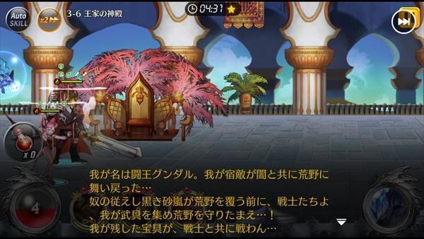 レクラ平原ステージ5~6 (20)