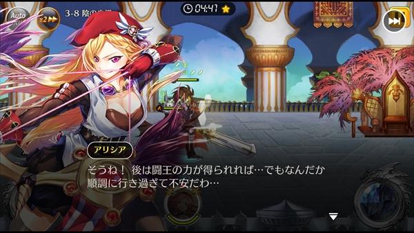 レクラ平原ステージ8 (10)