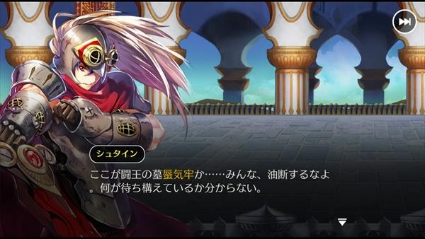 レクラ平原ストーリー10 (1)