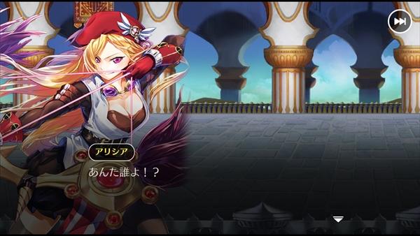 レクラ平原ストーリー10 (4)