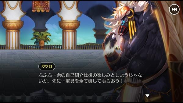 レクラ平原ストーリー10 (5)