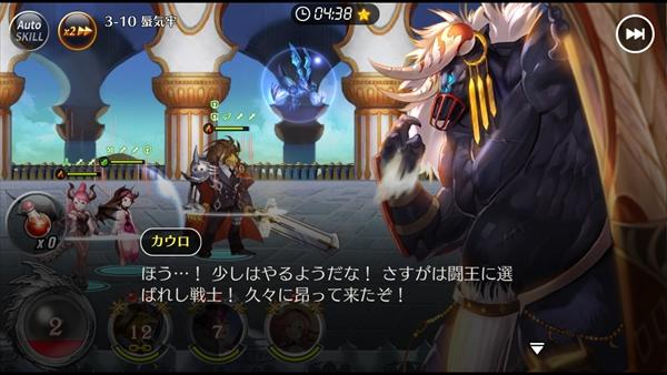 レクラ平原ストーリー10 (6)