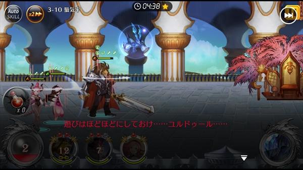 レクラ平原ストーリー10 (8)