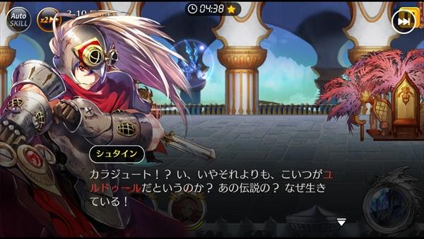 レクラ平原ストーリー10 (9)