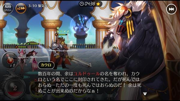 レクラ平原ストーリー10 (10)