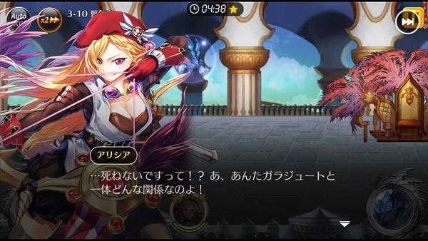 レクラ平原ストーリー10 (11)