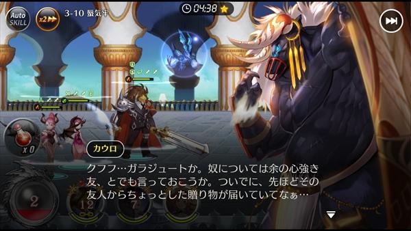 レクラ平原ストーリー10 (12)