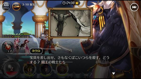 レクラ平原ストーリー10 (13)