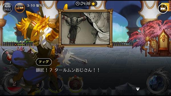 レクラ平原ストーリー10 (14)