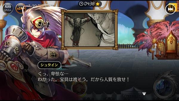 レクラ平原ストーリー10 (15)
