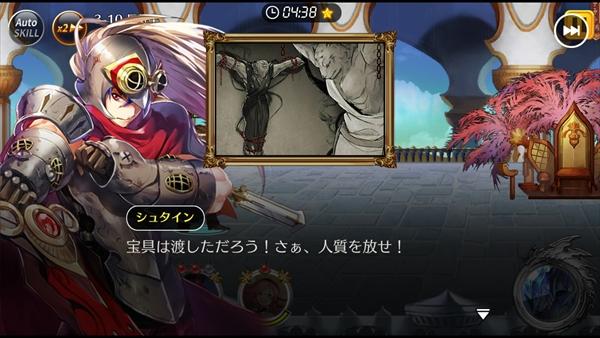 レクラ平原ストーリー10 (17)