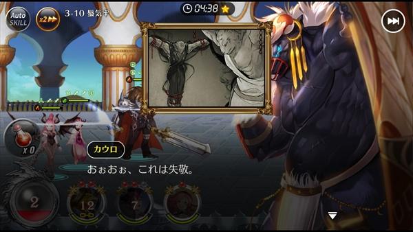 レクラ平原ストーリー10 (18)