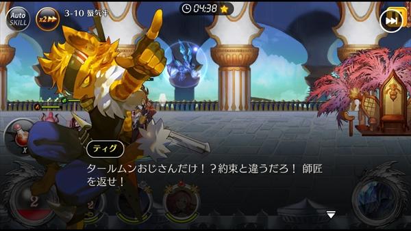 レクラ平原ストーリー10 (19)