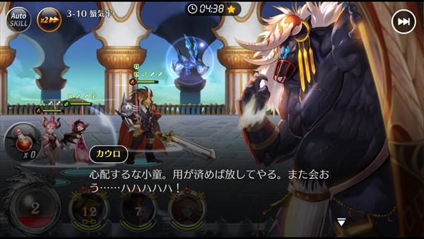 レクラ平原ストーリー10 (20)