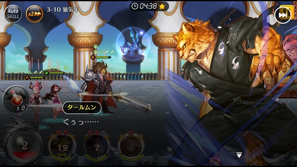 レクラ平原ストーリー10 (21)