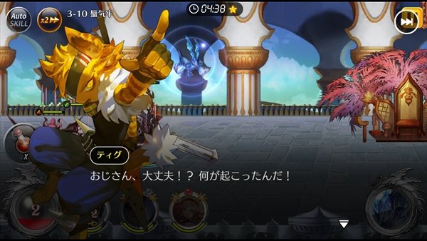 レクラ平原ストーリー10 (22)