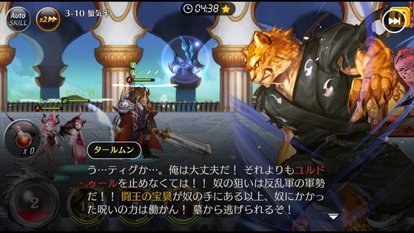 レクラ平原ストーリー10 (23)