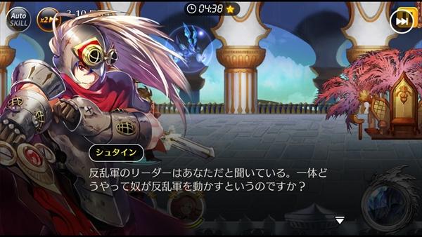 レクラ平原ストーリー10 (24)