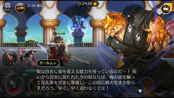 レクラ平原ストーリー10 (25)