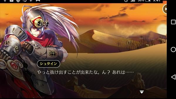 レクラ平原その11 (1)