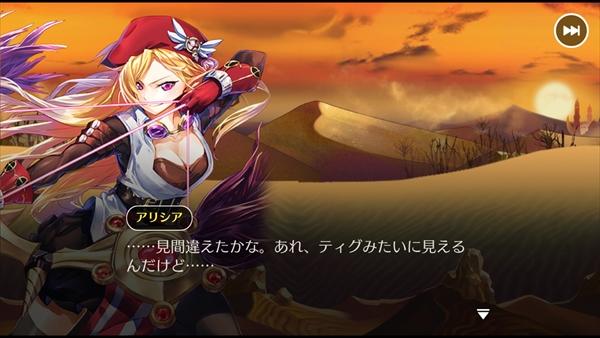 レクラ平原その11 (2)
