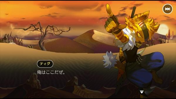 レクラ平原その11 (3)