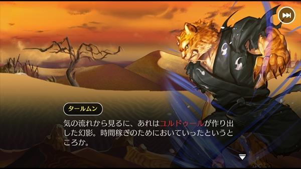 レクラ平原その11 (4)