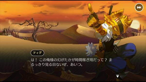 レクラ平原その11 (5)
