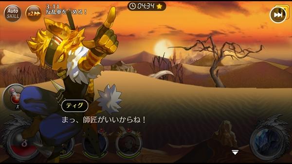 レクラ平原その11 (7)
