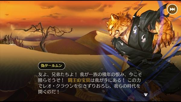レクラ平原その13 (2)