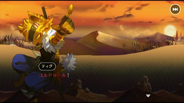 レクラ平原その13 (3)