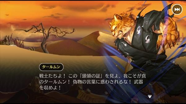 レクラ平原その13 (5)
