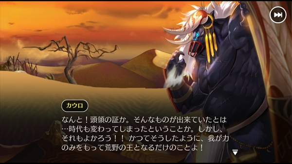 レクラ平原その13 (6)