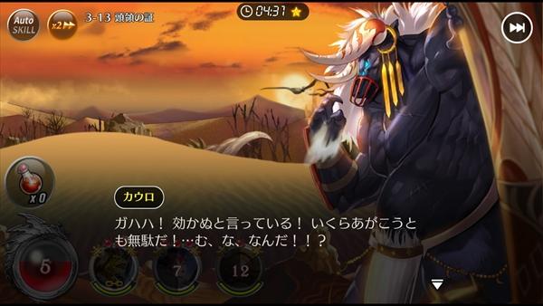 レクラ平原その13 (7)